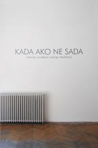 Kada ako ne sada (1)
