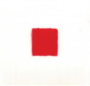 Ksenija Jovišević, Bez naziva, Untitled, 22.5 x 21,5 cm, uljani pastel na papiru (oil pastel on paper), 2012, 1